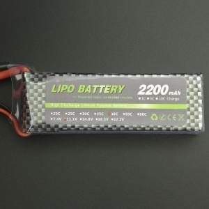 Bateria Lipo 2200mAh 40C 11.1V