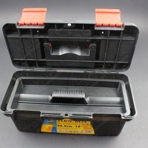 Caja de Herramientas Multifuncional 25.5x12.5x10 CM Genérico - 2