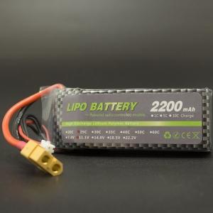 Bateria Lipo 2200mAh 25C 11.1V