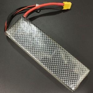 Bateria de Lipo 5500 mAh / 4S / 40C