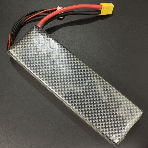 Bateria de Lipo 5500 Mah