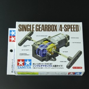 Single Gearbox 4-Speed