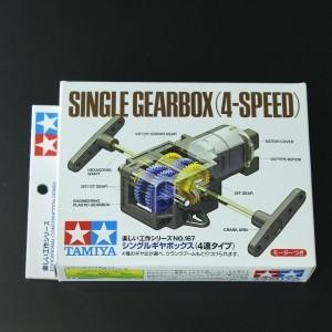 Caja reductora Tamiya 70167 (4 velocidades)