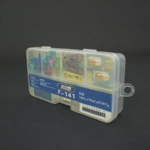 Caja Organizadora De 8 Compartimientos Genérico - 4