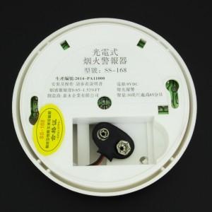 Sensor Detector de Humo Fotoeléctrico  Genérico - 2